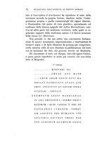 giornale/RML0027234/1892/unico/00000046