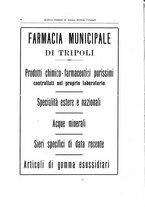 giornale/RML0030840/1922/unico/00000042