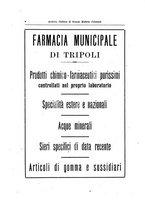 giornale/RML0030840/1922/unico/00000126