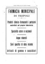 giornale/RML0030840/1922/unico/00000173