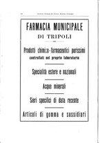 giornale/RML0030840/1922/unico/00000212
