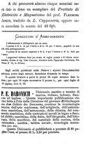 giornale/RMS0044379/1879/unico/00000071