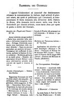 giornale/RMS0044379/1879/unico/00000073