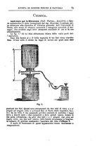 giornale/RMS0044379/1879/unico/00000105