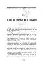 giornale/SBL0746716/1921/unico/00000009