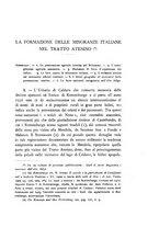 giornale/TO00013586/1926/unico/00000151