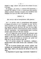 giornale/TO00166076/1865/unico/00000019