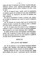 giornale/TO00166076/1865/unico/00000020