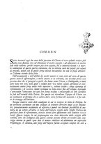 giornale/TO00175161/1943/unico/00000019