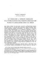 giornale/TO00175161/1943/unico/00000113