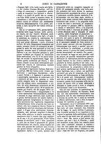 giornale/TO00175266/1878/unico/00000012