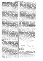 giornale/TO00175266/1878/unico/00000013