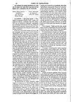 giornale/TO00175266/1878/unico/00000020