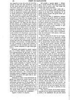 giornale/TO00175266/1878/unico/00000042