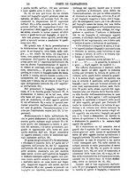 giornale/TO00175266/1878/unico/00000060
