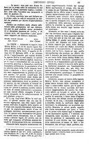 giornale/TO00175266/1878/unico/00000073