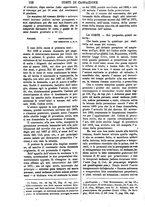 giornale/TO00175266/1878/unico/00000154