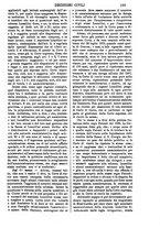 giornale/TO00175266/1878/unico/00000191