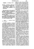 giornale/TO00175266/1878/unico/00000209