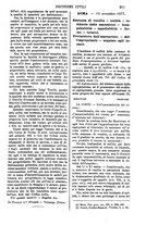 giornale/TO00175266/1878/unico/00000213