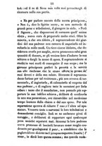 giornale/TO00175269/1858/unico/00000017