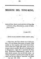 giornale/TO00175269/1858/unico/00000207