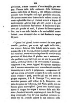 giornale/TO00175269/1858/unico/00000210