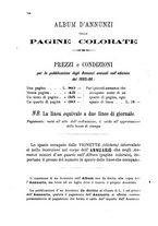 giornale/TO00176426/1885-1886/unico/00000014