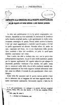 giornale/TO00176853/1883/unico/00000005