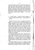 giornale/TO00176853/1883/unico/00000006