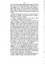 giornale/TO00176853/1883/unico/00000014