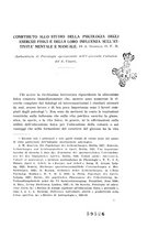 giornale/TO00176857/1931/unico/00000013