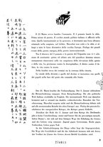 giornale/TO00177743/1942/unico/00000009
