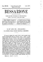 giornale/TO00178193/1910/unico/00000015