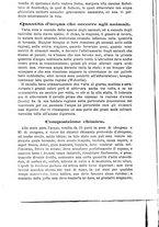 giornale/TO00178885/1887/unico/00000142