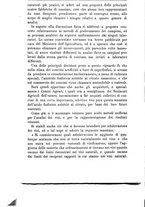 giornale/TO00178885/1887/unico/00000158
