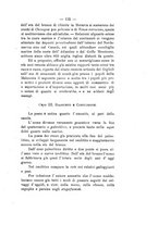 giornale/TO00180507/1894/unico/00000161