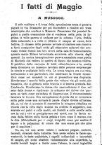 giornale/TO00184413/1901/unico/00000038