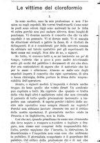 giornale/TO00184413/1901/unico/00000046
