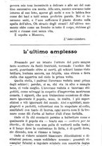 giornale/TO00184413/1901/unico/00000339