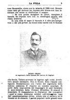 giornale/TO00184413/1914/v.2/00000011