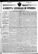 giornale/TO00184828/1860/aprile/1