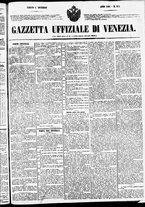 giornale/TO00184828/1860/dicembre/1