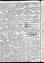 giornale/TO00184828/1860/dicembre/12