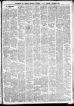 giornale/TO00184828/1860/dicembre/14