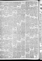 giornale/TO00184828/1860/dicembre/15