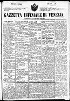 giornale/TO00184828/1860/dicembre/16