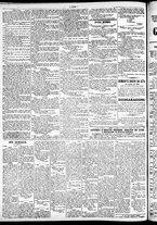 giornale/TO00184828/1860/dicembre/19