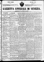 giornale/TO00184828/1860/dicembre/20