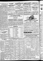 giornale/TO00184828/1860/dicembre/4